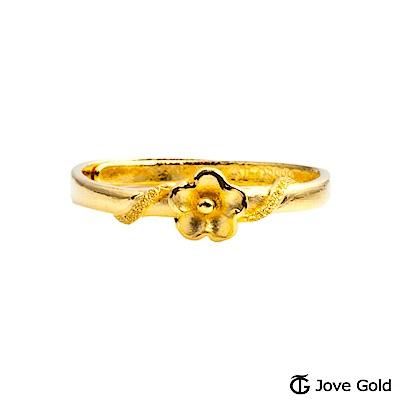 Jove gold 花吻黃金戒指