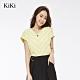 【KiKi】都會風條紋拼接-針織衫(三色) product thumbnail 1