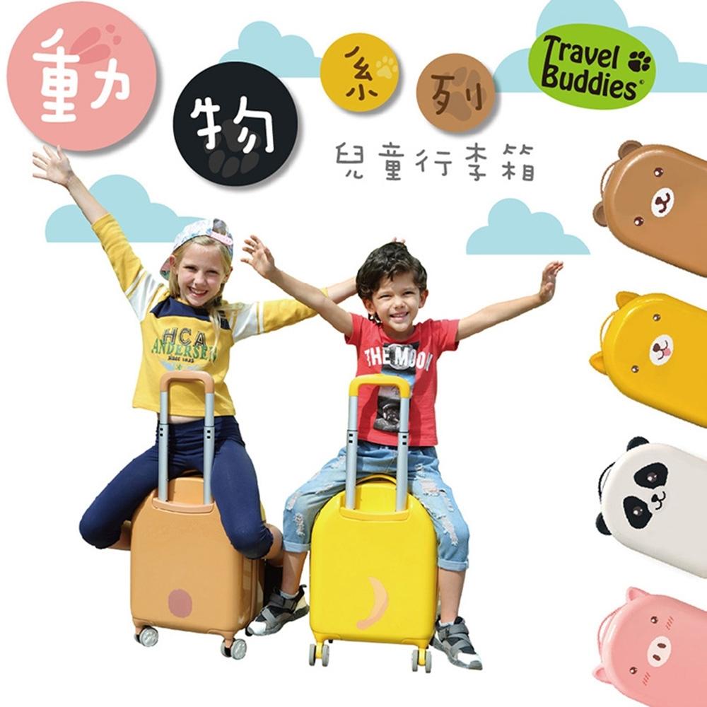 【美國 Travel Buddies】動物兒童行李箱|18吋登機箱 (4款可選)