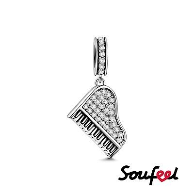 SOUFEEL索菲爾 925純銀珠飾 鋼琴 吊飾