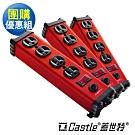 [團購3入組] 蓋世特Castle鋁合金電源突波保護插座 IA4(3孔4座)多色任選