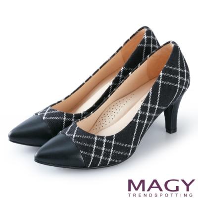 MAGY 時髦氣場 嚴選牛皮拼接布面尖頭高跟鞋-紋路黑