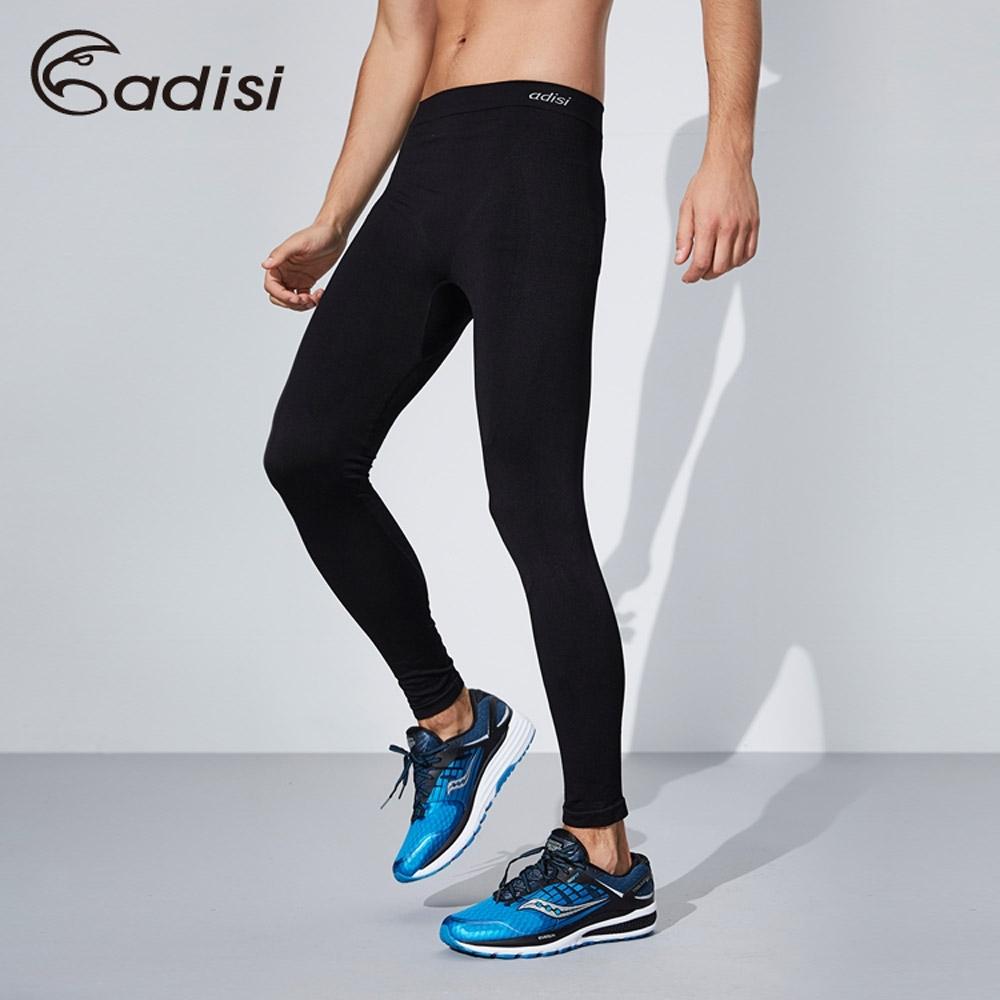 ADISI 男智能纖維肌肉壓縮長褲AP1611145 黑色