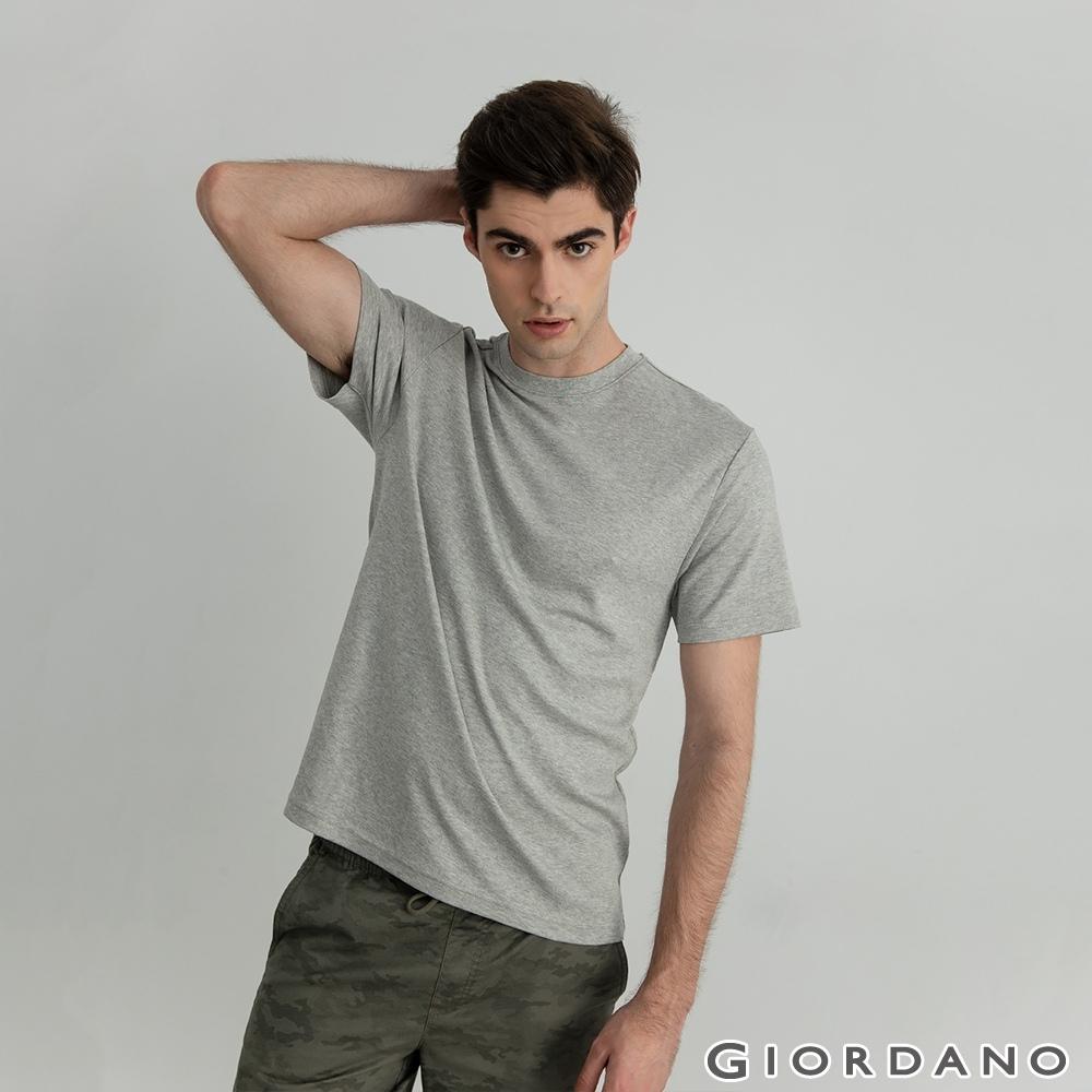 GIORDANO 男裝SMART素色圓領T恤 - 03 中花灰