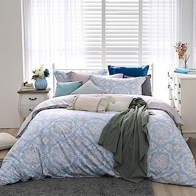 BBL Premium 奇幻花沁100%精梳棉印花兩用被床包組(雙人)