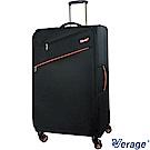 Verage ~維麗杰 28吋三代極致超輕量行李箱 (黑)