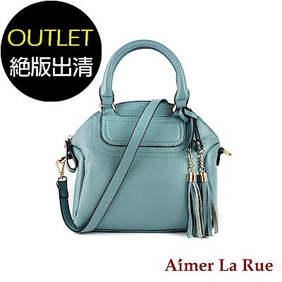 Aimer La Rue 手提側背包 法式典雅流蘇系列(湖水藍)(絕版出清)