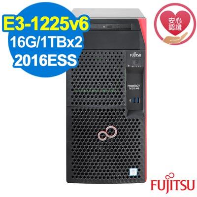 FUJITSU TX1310 M3 伺服器 自由配