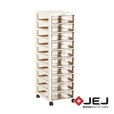 日本JEJ APLOS B4系列 文件小物收納櫃深型10抽附輪 2色可選