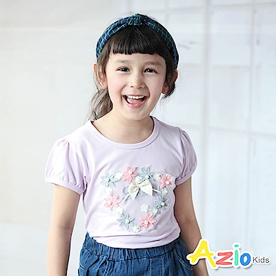 Azio Kids 上衣 蝴蝶結愛心造型針織花朵短袖上衣(紫)