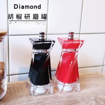 Quasi鑽石研磨罐(快)