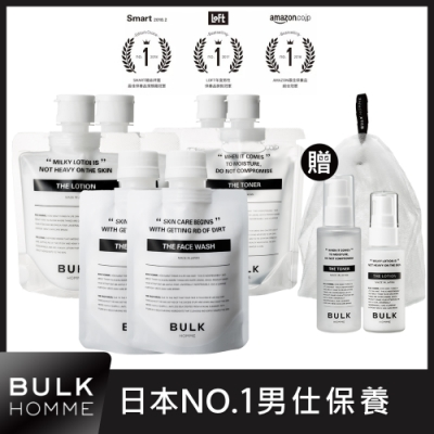 BULK HOMME 本客    經典3步驟(潔顏霜+化妝水+乳液)x2 贈保養小套組