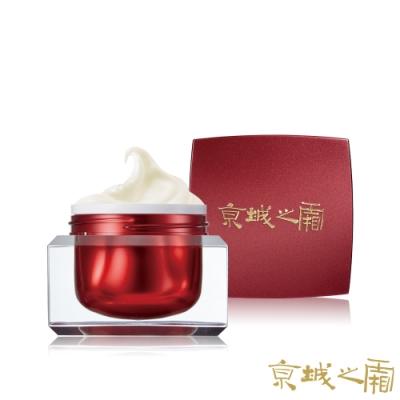 京城之霜 牛爾 滿899出貨 60植萃十全頂級精華霜EX 50g