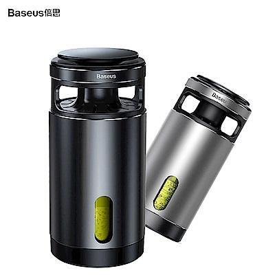 Baseus倍思 車用 甲醛淨化器 空氣清淨器 微分子高效除菌