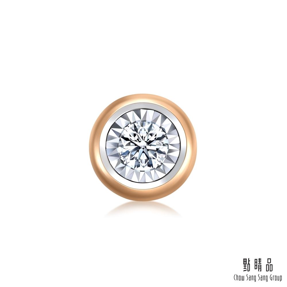 點睛品 Daily Luxe 10分 炫幻星光 18K金鑽石耳環(單只)