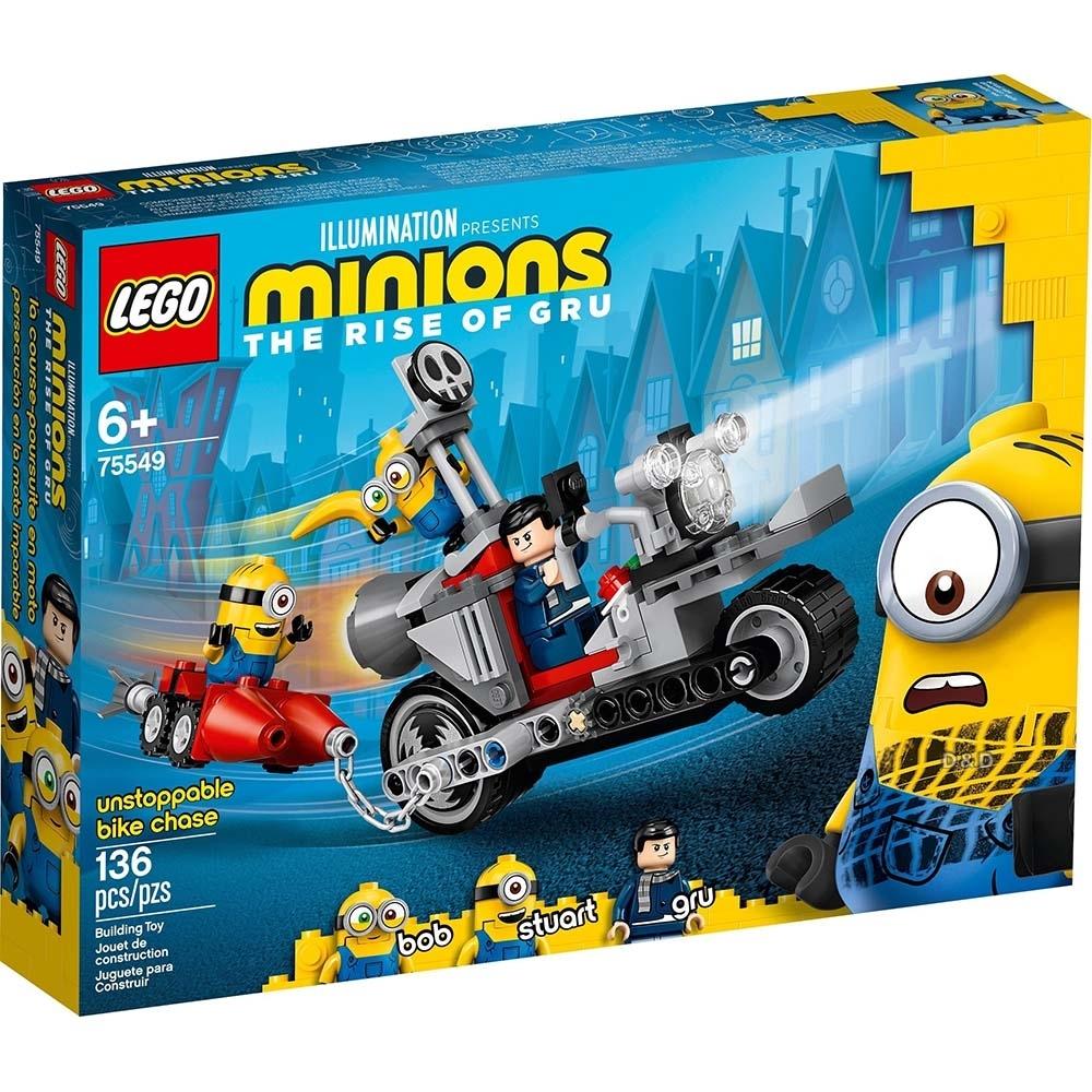 樂高 LEGO 小小兵系列 - LT75549 Unstoppable Bike Chase
