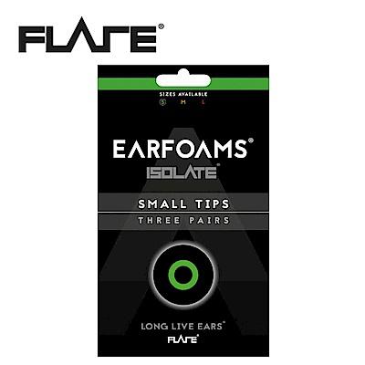 Flare EFS-ISL-SML 替換記憶耳塞 尺寸小