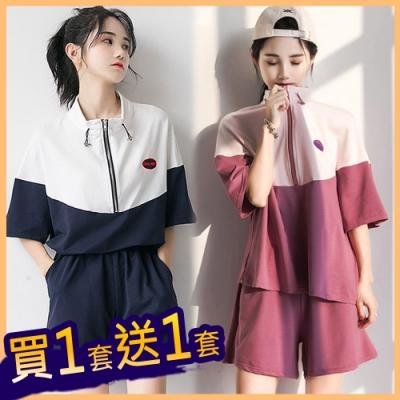 【韓國K.W.】(預購) 限量特談買一送一 送同款自然撞色運動套裝褲