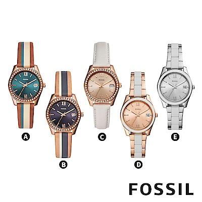 [時時樂限定]FOSSIL SCARLETTE MINI女錶-五款任選