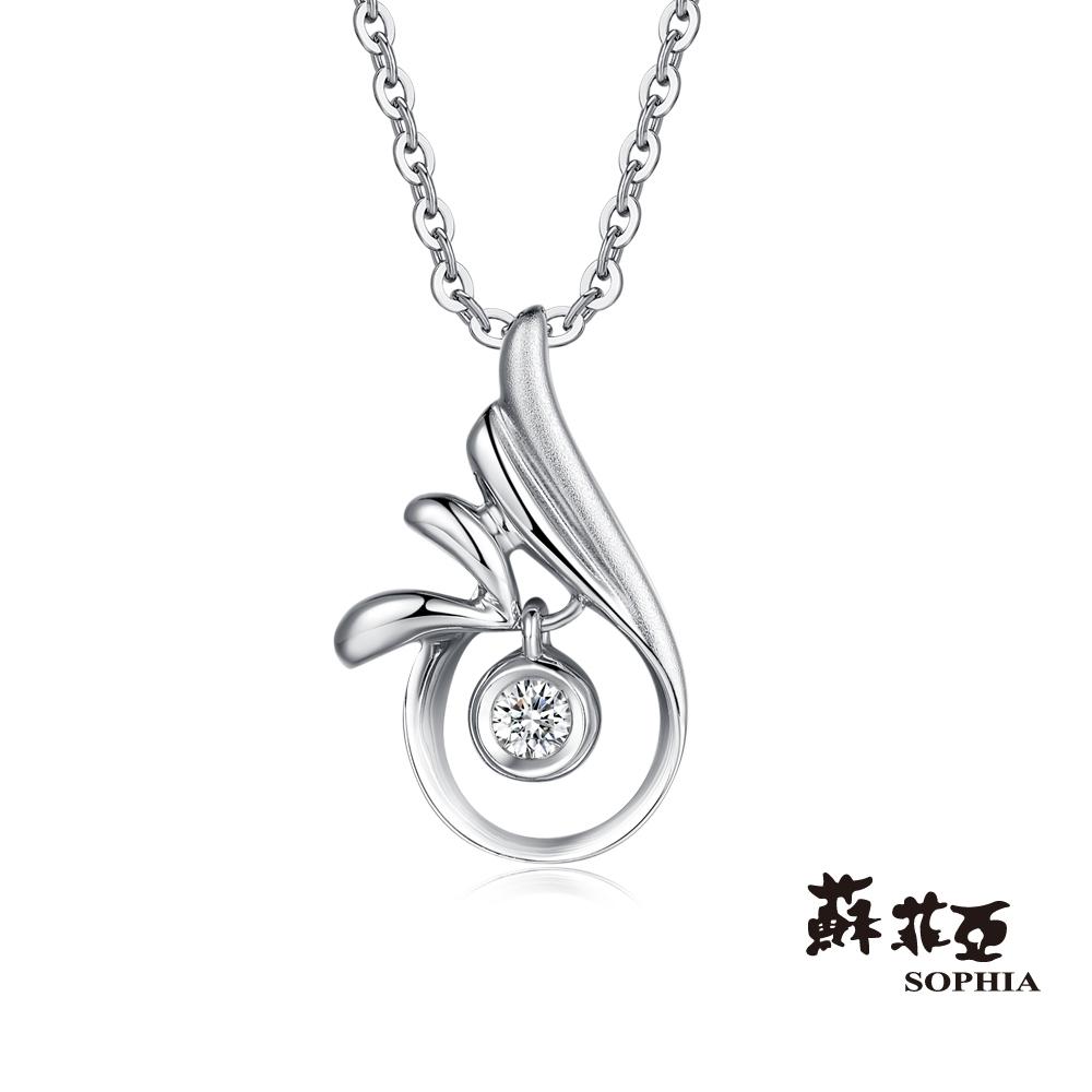 蘇菲亞 SOPHIA - Greece系列閃耀浪花鑽鍊
