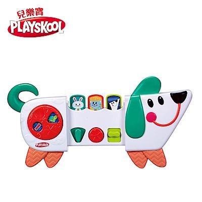PLAYSKOOL兒樂寶-可攜式狗狗遊戲組