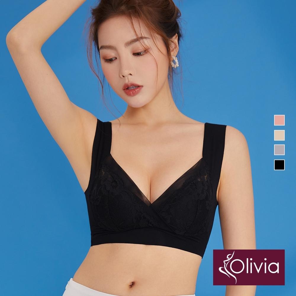 Olivia 無鋼圈交叉無痕美背涼感內衣-黑色