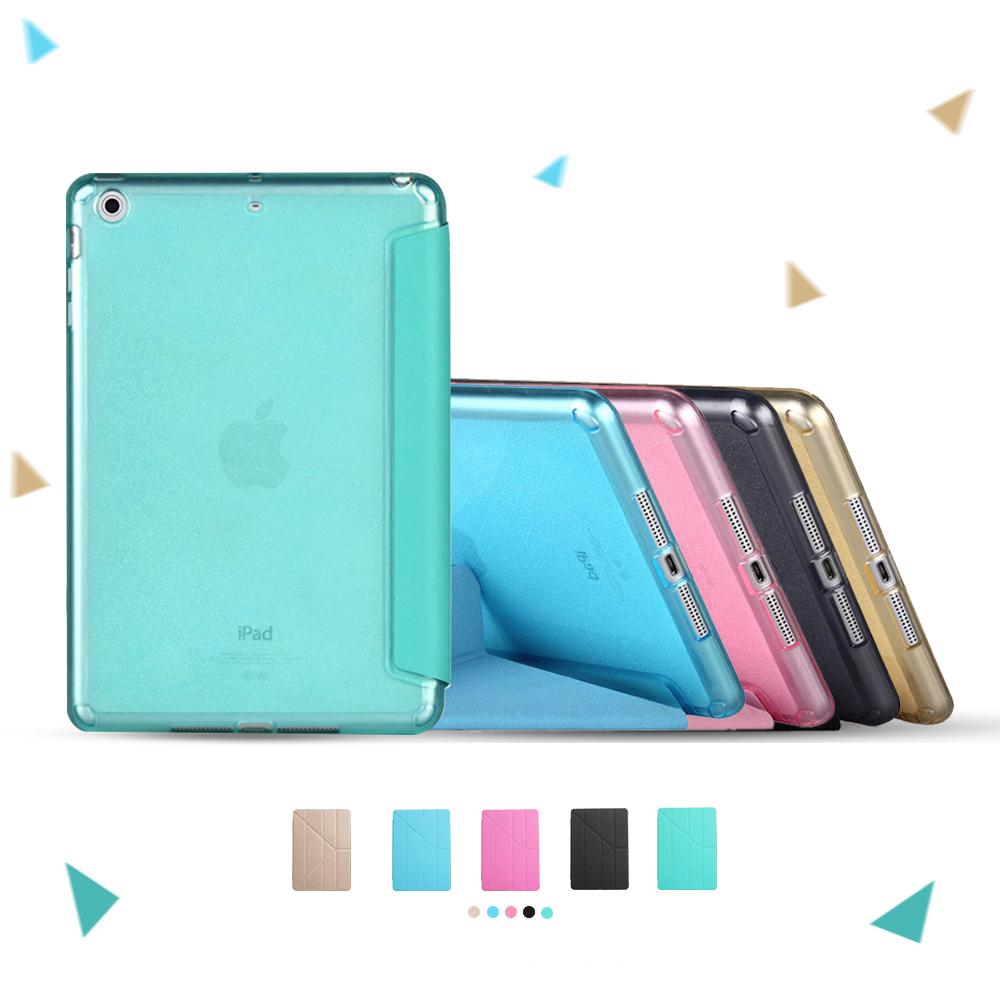 ANTIAN APPLE iPad pro9.7 矽膠保護套 變形金剛 智慧休眠皮套