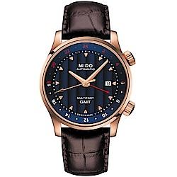 MIDO美度MULTIFORT先鋒系列GMT機械腕錶(M005929360410