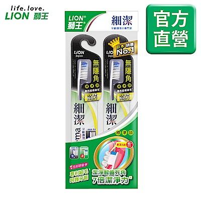 日本獅王LION 細潔無隱角牙刷 標準頭 2入組