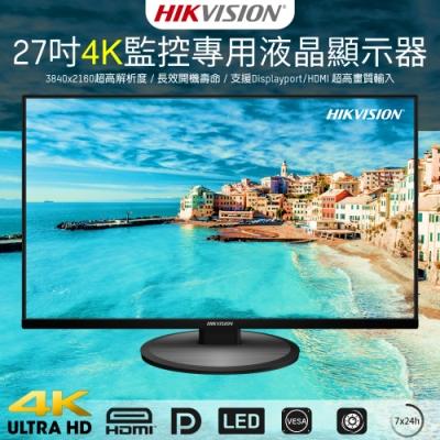 【CHICHIAU】HIKVISION海康威視 4K UHD 27吋LED工業級專業液晶螢幕顯示器-監控專用(DS-D5027UC)
