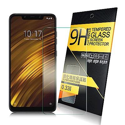 NISDA for 小米 Pocophone F1 鋼化9H玻璃螢幕保護貼-非滿版