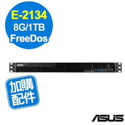 ASUS RS100-E10 伺服器 自由配