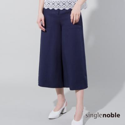 獨身貴族 不敗基調天絲棉貼袋寬褲(2色)