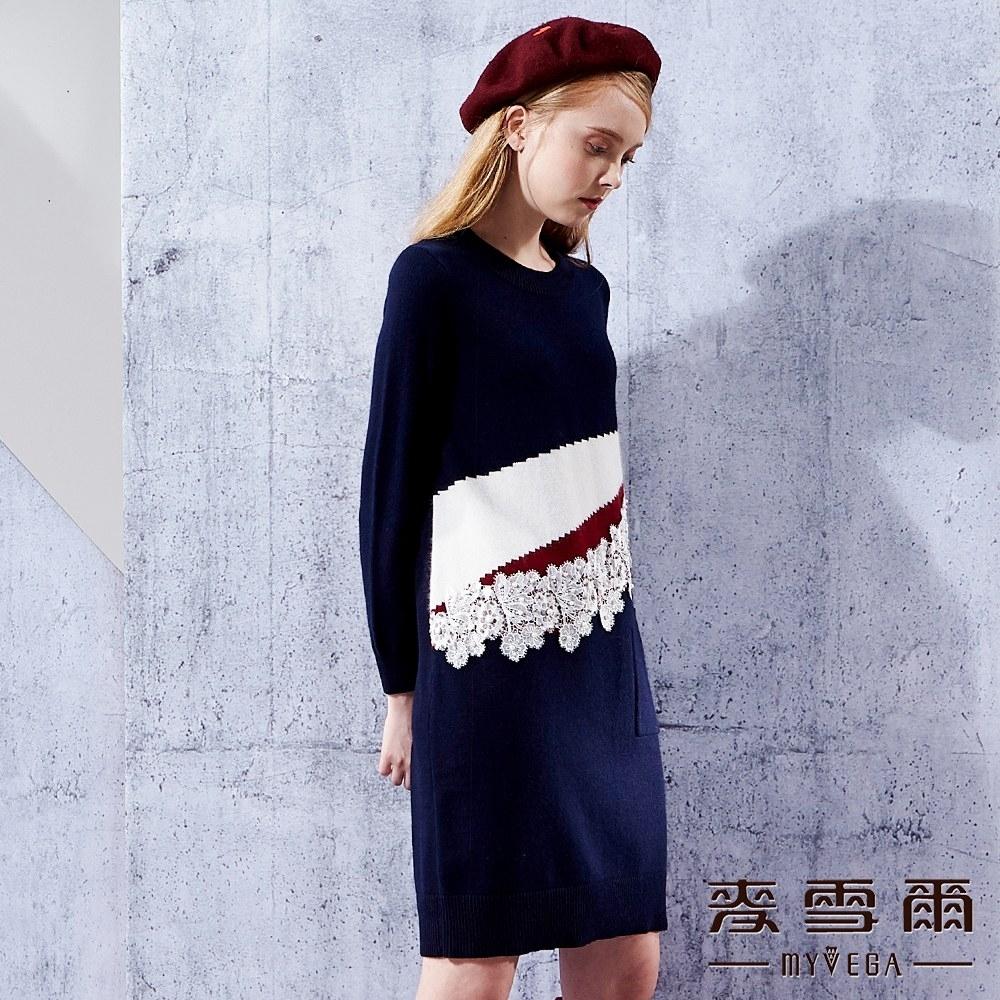 麥雪爾 立體蕾絲織花長版針織洋裝-深藍