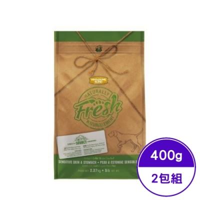 加拿大Fresh鮮旺-敏感肌膚及敏感腸胃 (火雞+兔肉) 犬用 400g (2包組)  (NFD4702)