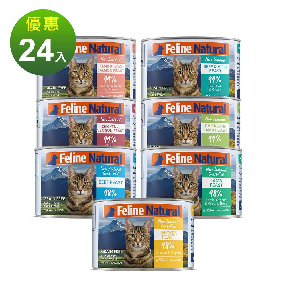 K9 98%生肉主食貓罐-綜合口味 170g-24件優惠組