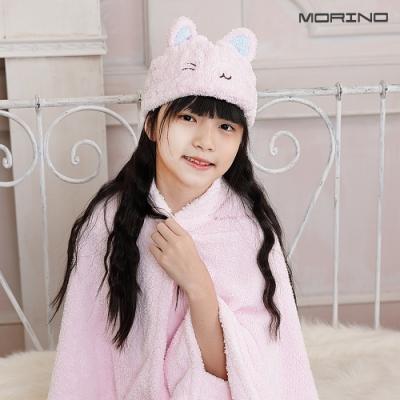 【MORINO摩力諾】超細纖維動物造型速乾兒童浴帽 毛帽(貓咪)