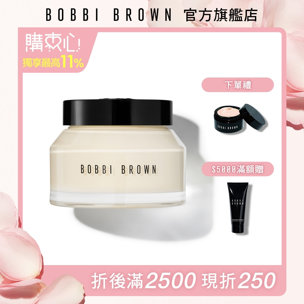 【官方直營】Bobbi Brown 芭比波朗 維他命完美乳霜100ml