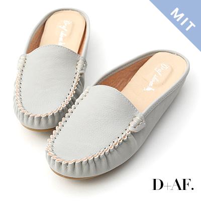 D+AF 舒適樂活.MIT素面豆豆穆勒鞋*灰
