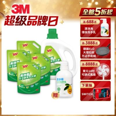 3M 長效型天然酵素洗衣精 熱銷超值組 1瓶+4包