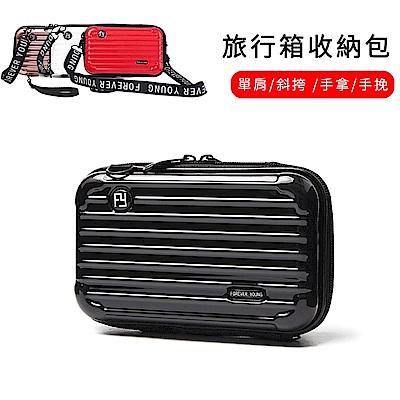 ANTIAN 防震硬殼3C旅行收納包 大容量便攜化妝包 附手托繩及肩帶