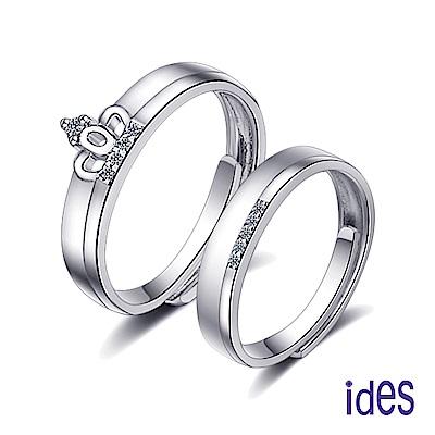ides愛蒂思 都會系列戒指對戒/相伴一生