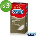 Durex杜蕾斯 超薄裝衛生套(12入/盒x3入組)
