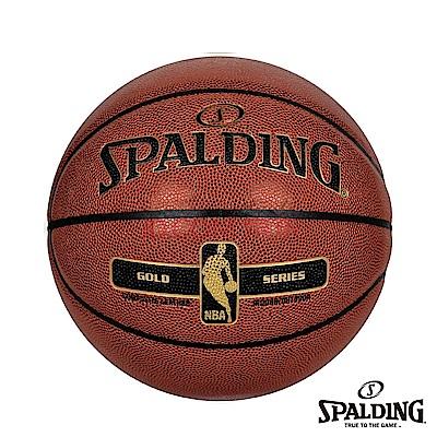 SPALDING 斯伯丁 金色NBA PU 籃球 7號