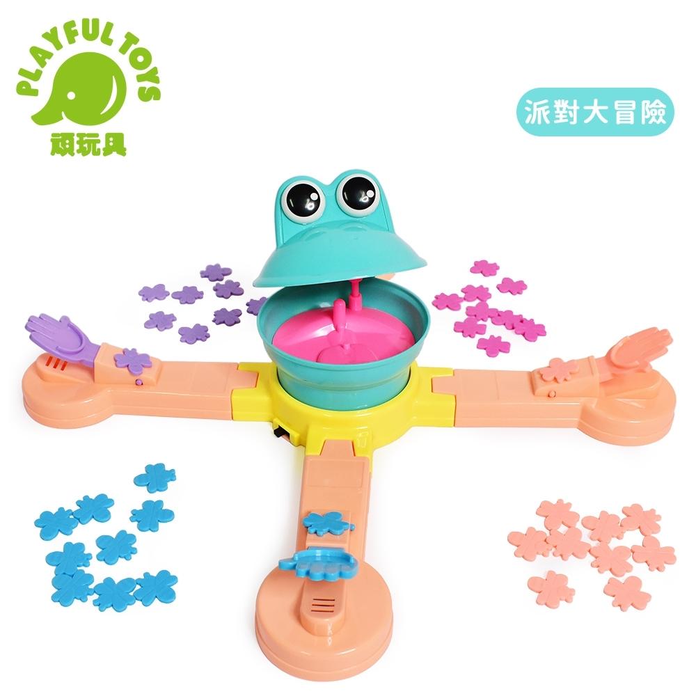 Playful Toys 頑玩具 彈跳旋轉青蛙桌遊(多人互動親子桌遊)