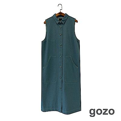 gozo 簡約中性風衣式長版背心(二色)