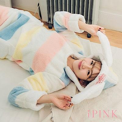 i PINK 萌兔少女 珊瑚絨兔耳連帽長洋裝居家服睡衣(橘黃藍條)