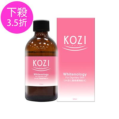 (盒損品)KOZI蔻姿 5%杏仁酸煥膚機能水220ml