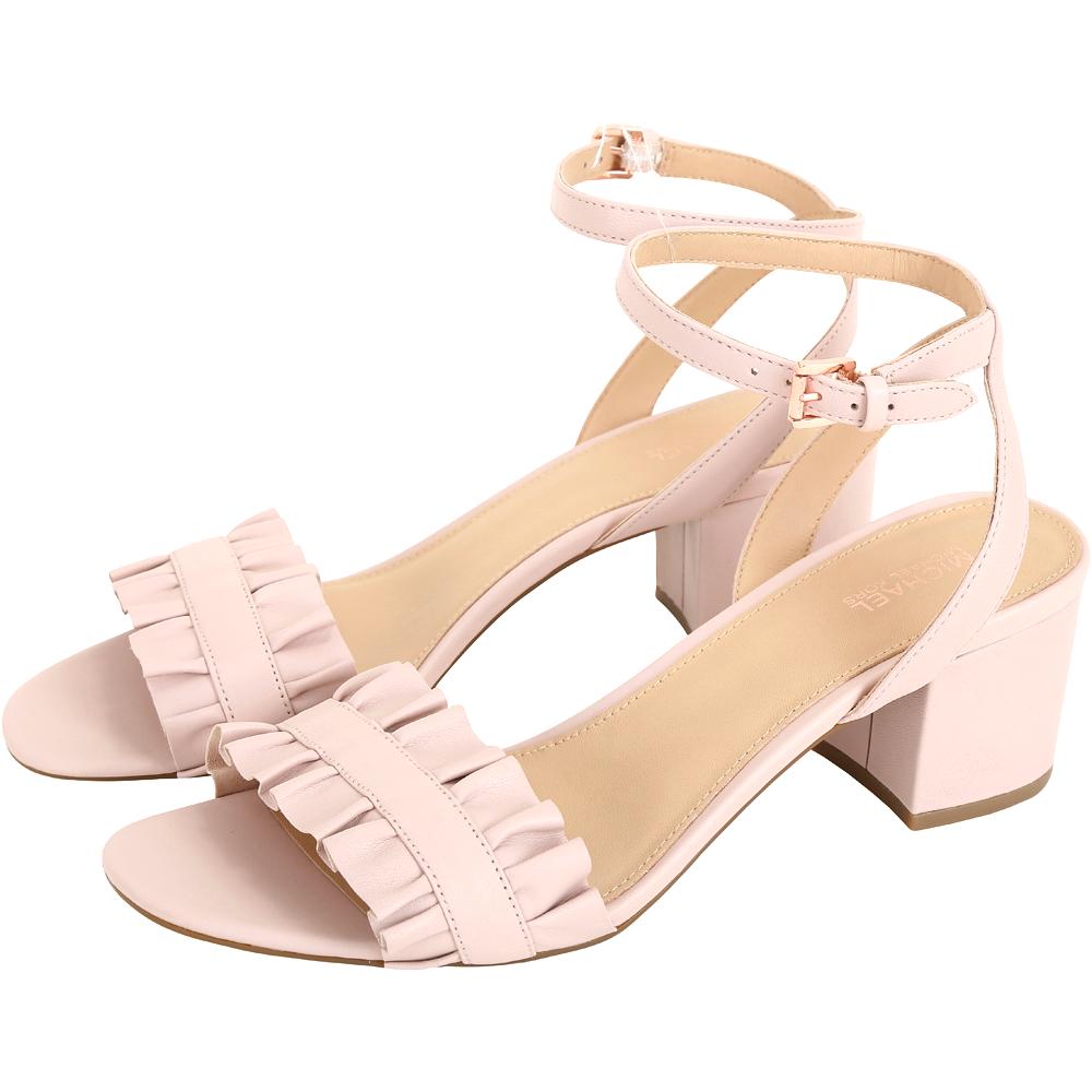 Michael Kors Bella 納帕荷葉造型繫帶粗跟涼鞋(粉裸色)