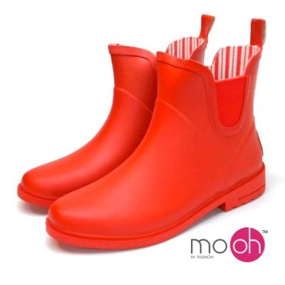 mo.oh素面橡膠雨鞋短筒切爾西雨靴 紅色